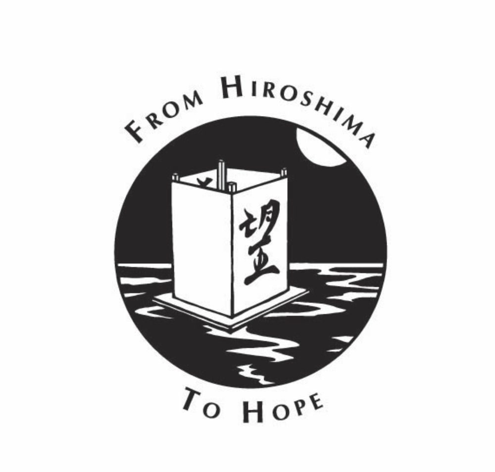 Hiroshima to Hope Logo-02.png