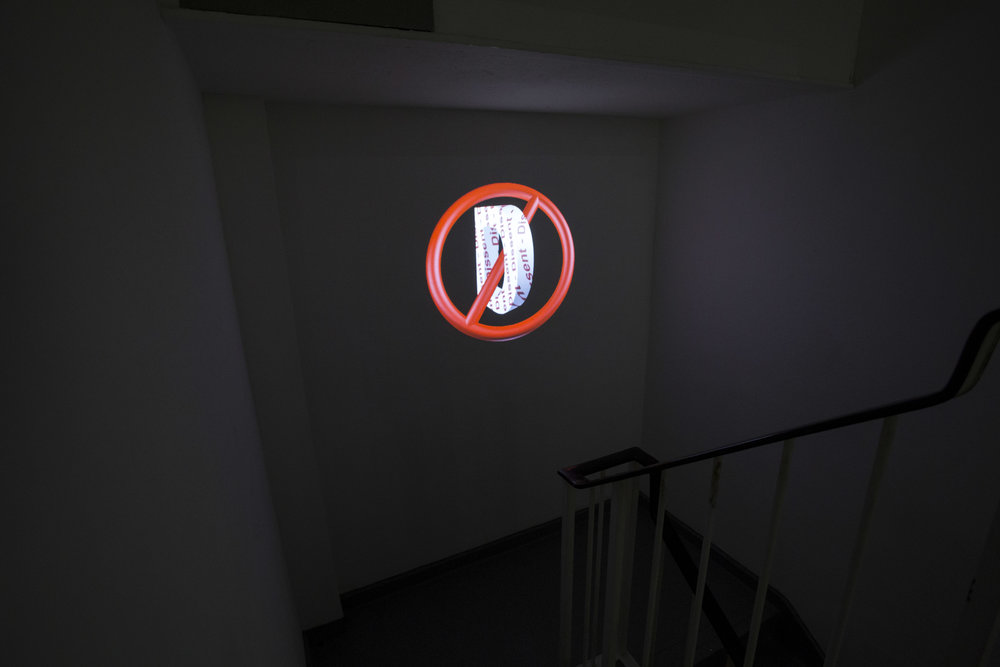 Dissent as an iPhone App_arebyte Gallery_Entrance.jpg