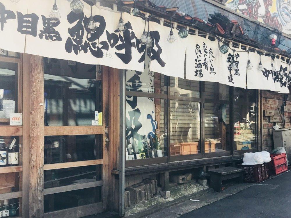 Tokyo_7-1200x900.jpg