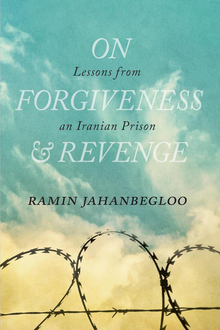 بخشش و انتقام -