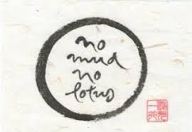no mud calligraphy.jpeg