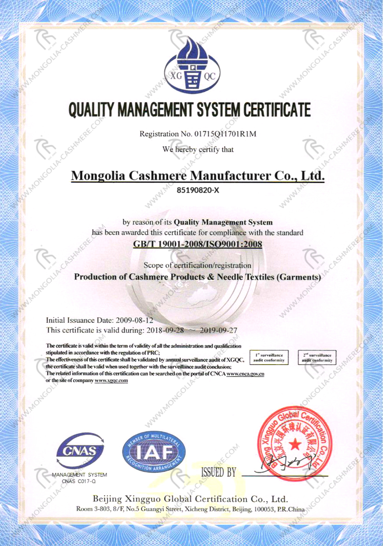 Certifications Mongolia Cashmere Manufacturer