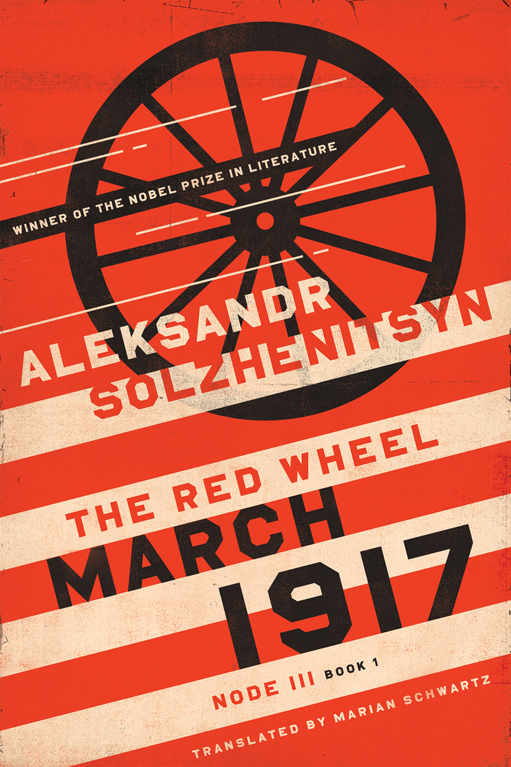 March 1917- The Red Wheel, Node III, Book 1, by Aleksandr Solzhenitsyn.png