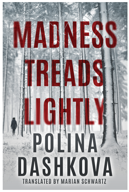 Dashkova-Madness-Treads-Lightly-cover.png