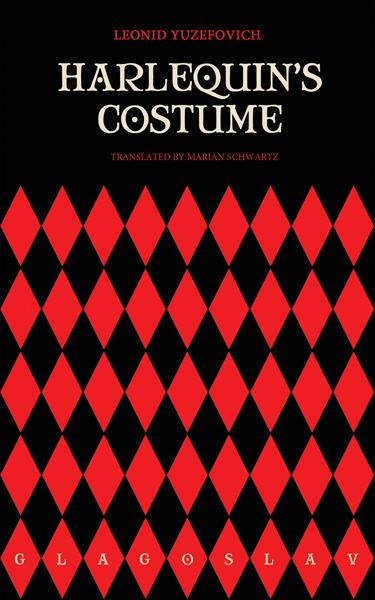 Harlequin's Costume cover.jpg