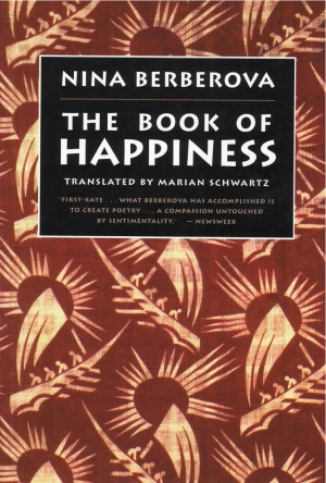 bookofhappiness cover.jpg