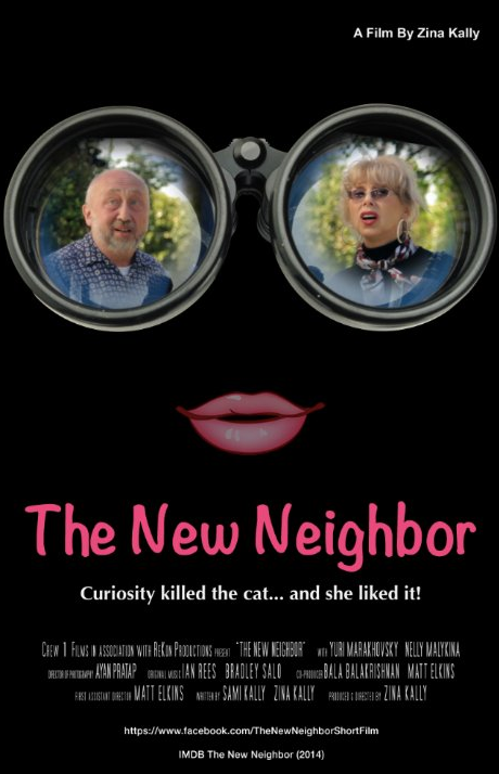 The New Neighbor (2014).png