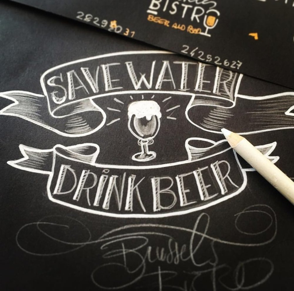 Remember to save water & drink beer.