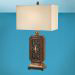 Bogart 1lt Table Lamp