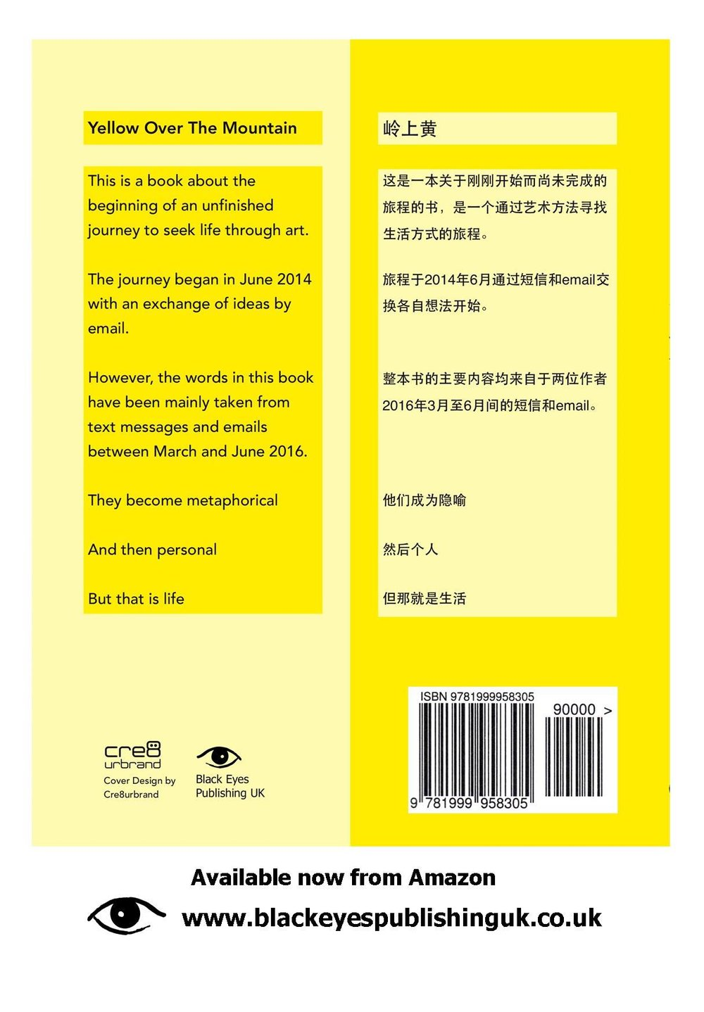 YOTM-leafback.jpg
