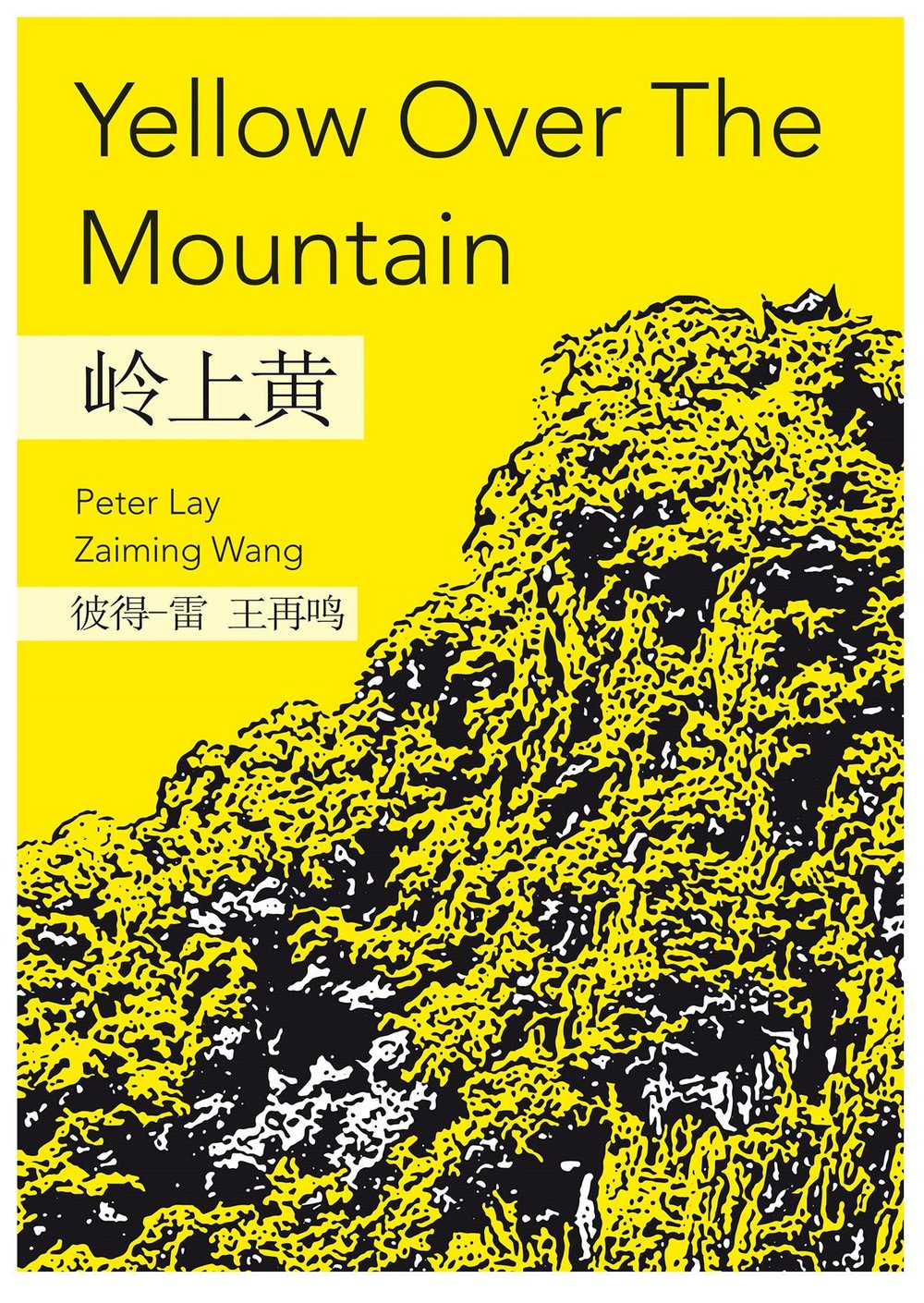 Yellow Over The Mountain - cover