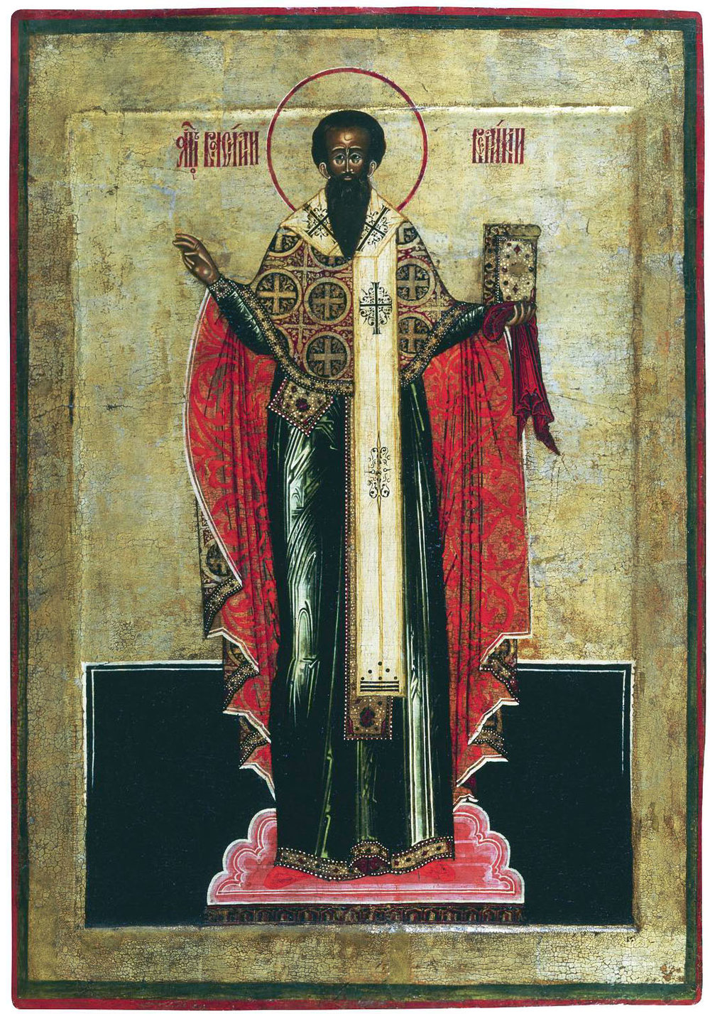 Russian icon of Basil of Caesarea