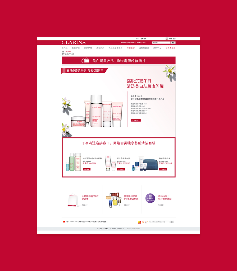 Clarins-2.png