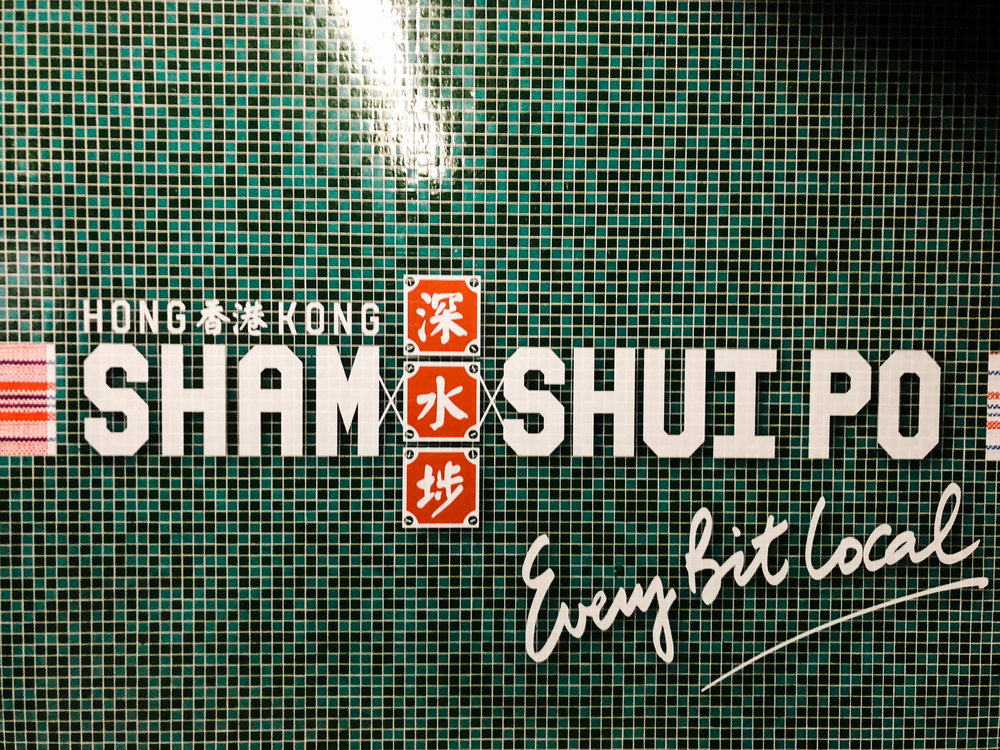 Subway tile in Sham Shui Po station