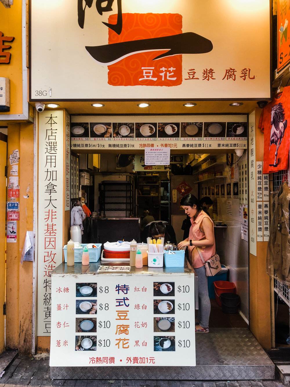 A1 Tofu Company in Hong Kong