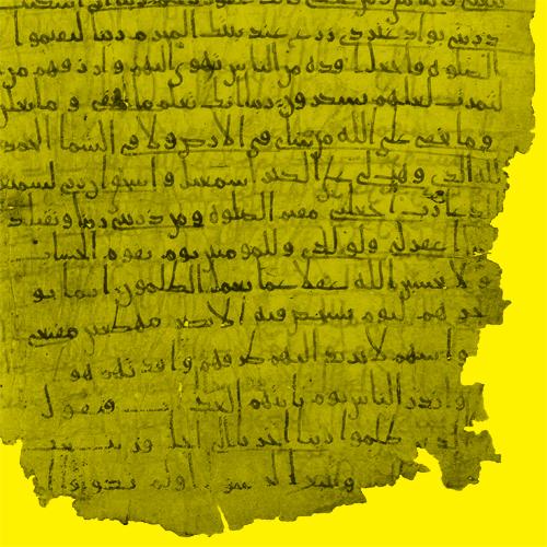 Copy of Manuscripts Symposium