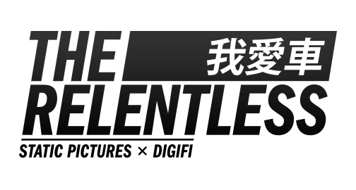 the_relentless_logo_digifi.png