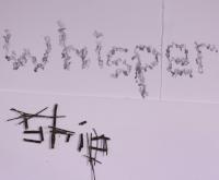 A Mullner Art Camp Project BOAA (6).JPG