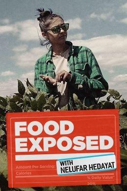 food_exposed_key_art_web.jpg