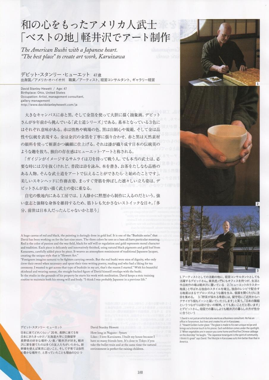 Kura Magazine 2.jpg