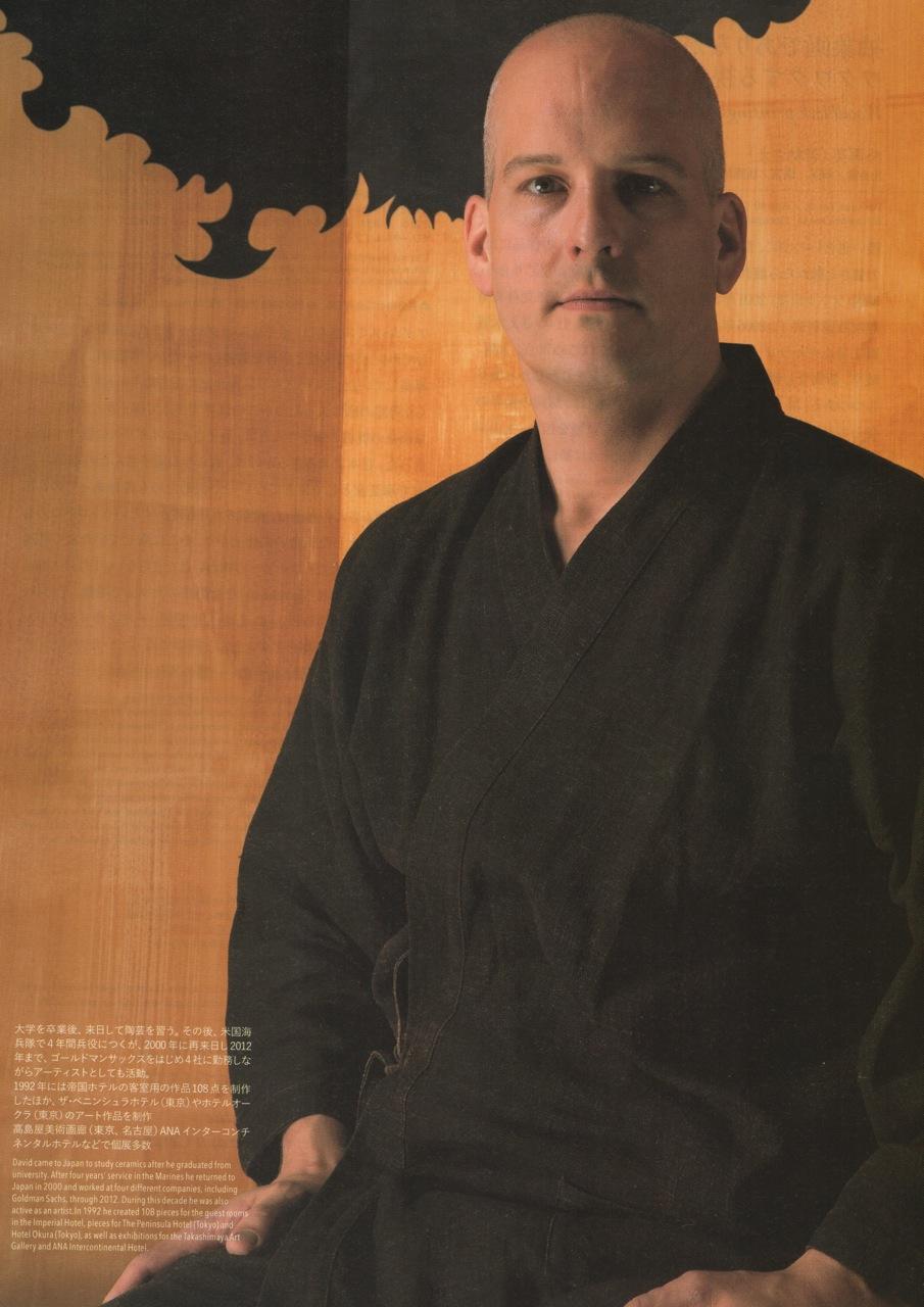 Kura Magazine 3.jpg