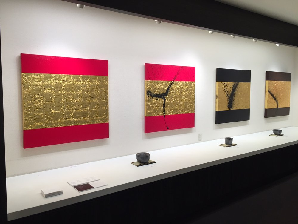 Maruei Gallery Nagoya 2017