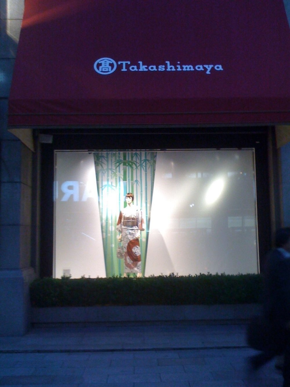 HEWETT DESIGNED MEN'S YUKATA AT TAKASHIMAYA (WINDOW).jpg