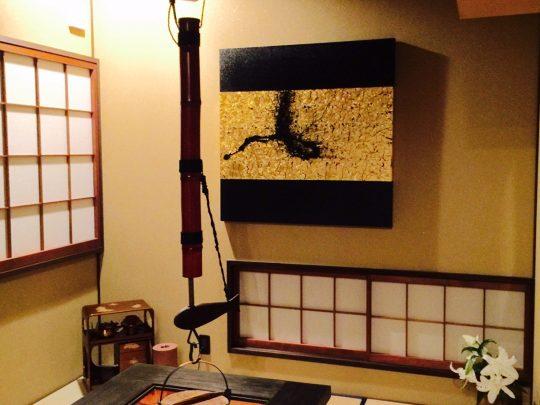 KARUIZAWA RESIDENCE 2A.jpg