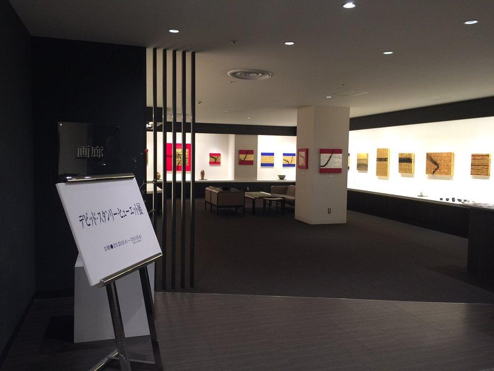 Maruei Gallery Nagoya 2017 1.jpg