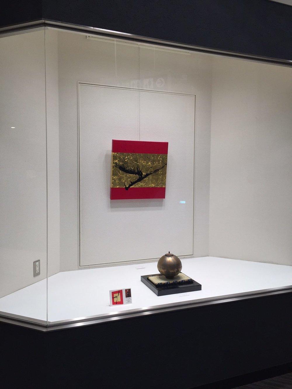 Maruei Gallery Nagoya 2017 4.jpg