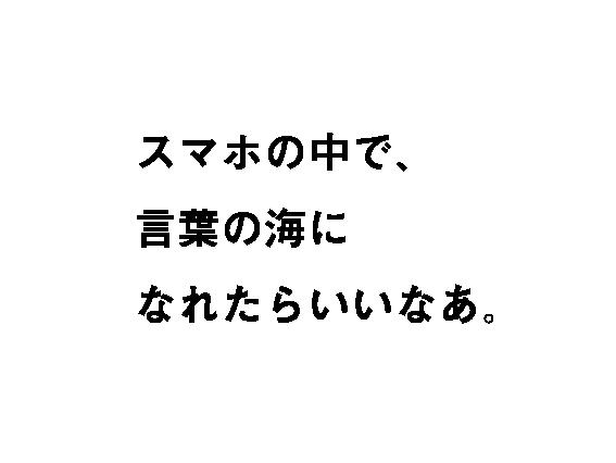 4koma_copy_GOTOKUNIHIRO-04.png