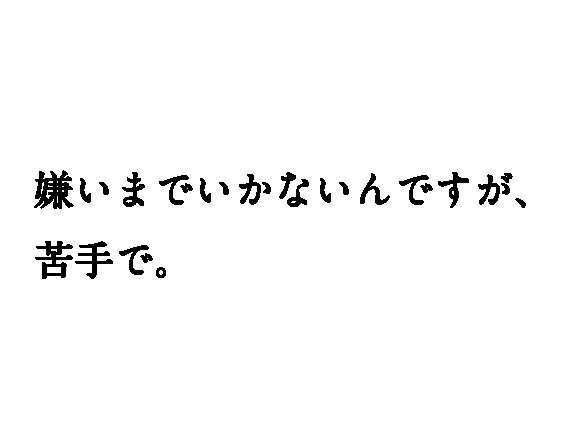 4koma_copy_YAMAMOTOTAKASHI-05.png
