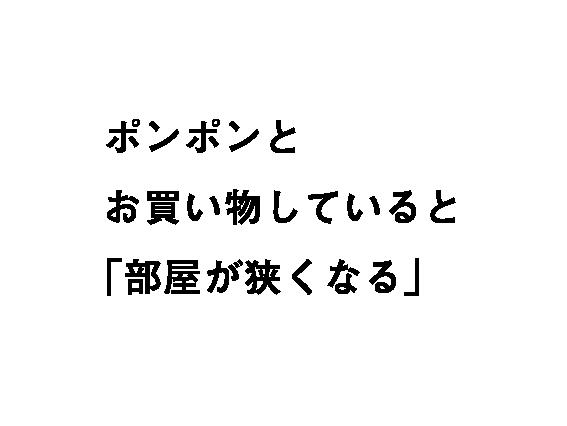 4koma_copy_YAMAMOTONAOKO-04.png