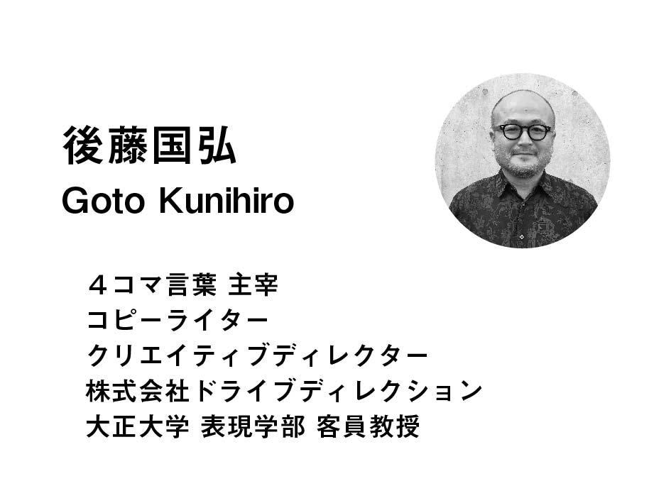 4koma_profile-01.jpg