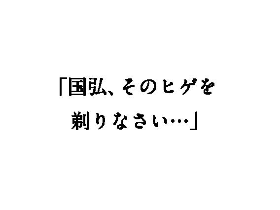 4koma_copy_GOTOKUNIHIRO-09.png
