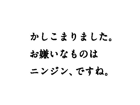 4koma_copy_YAMAMOTOTAKASHI-04.png