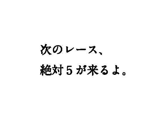 4koma_copy_YAMAMOTOTAKASHI-07.png