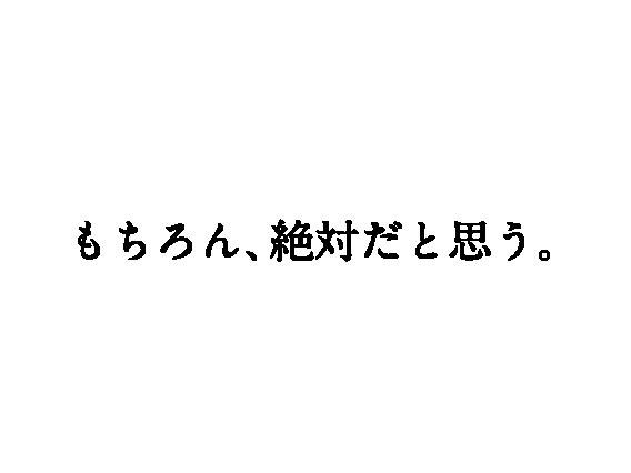 4koma_copy_YAMAMOTOTAKASHI-09.png
