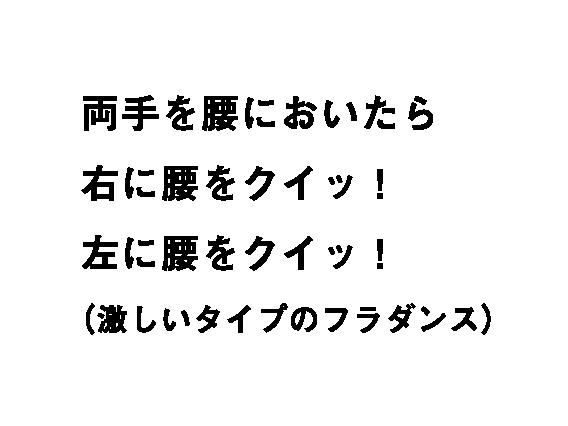 4koma_copy_YAMAMOTONAOKO-08.png