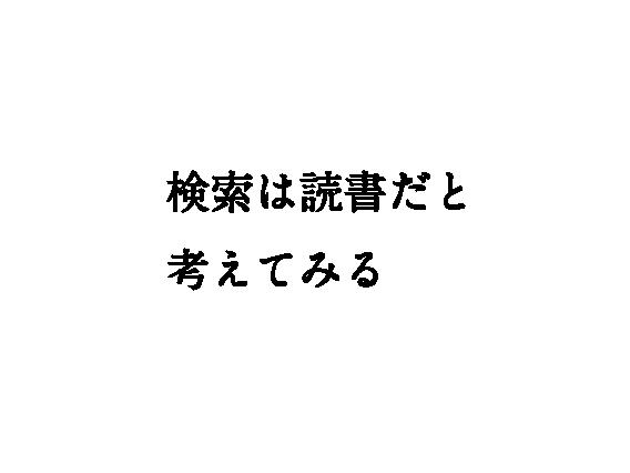4koma_copy_OKAMOTOKINYA-13.png