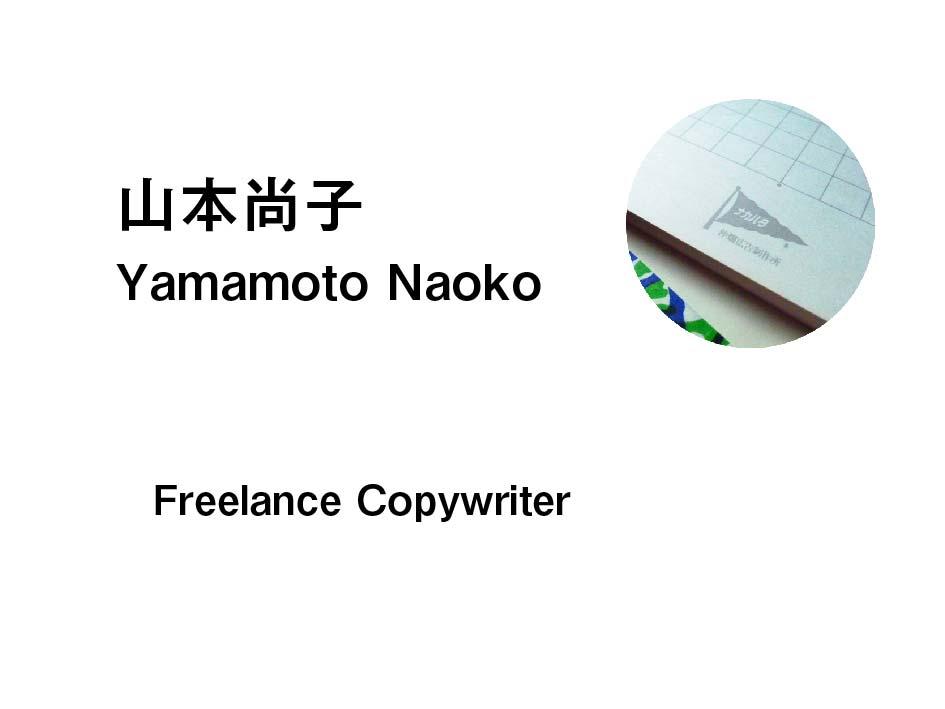 4koma_profile-06.jpg