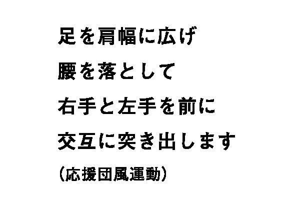 4koma_copy_YAMAMOTONAOKO-10.png