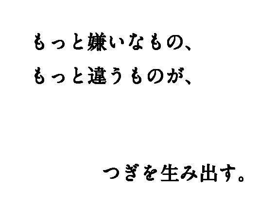 4koma_copy_SAKURAYASUHIKO-20.png