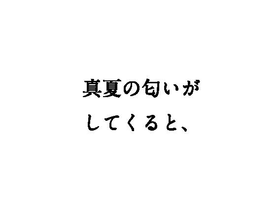 4koma_copy_GOTOKUNIHIRO-17.png
