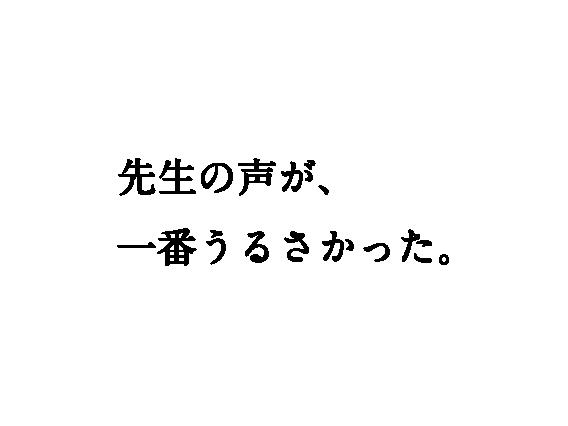 4koma_copy_GOTOKUNIHIRO-20.png