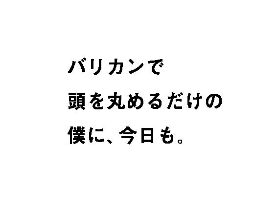 4koma_copy_GOTOKUNIHIRO-22.png