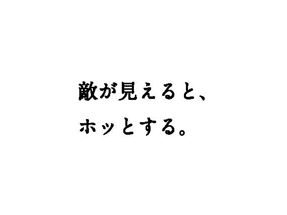 4koma_copy_SAKURAYASUHIKO-23.png
