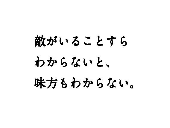 4koma_copy_SAKURAYASUHIKO-25.png