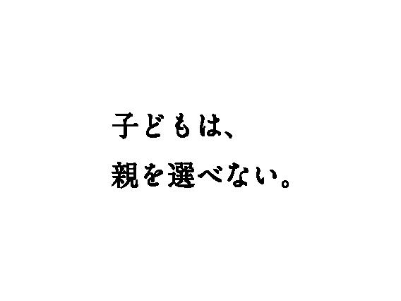 4koma_copy_GOTOKUNIHIRO-27.png