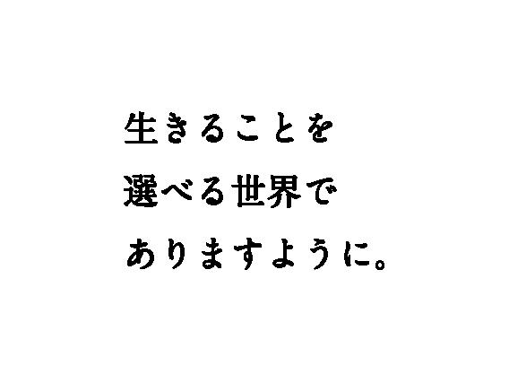4koma_copy_GOTOKUNIHIRO-30.png